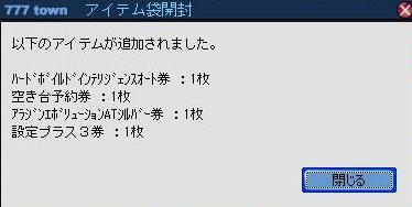 20090529174733.jpg