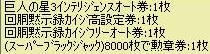 20090529175309.jpg