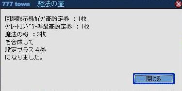 20090529175624.jpg
