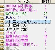 20090530170608.jpg