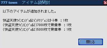 20090530170713.jpg