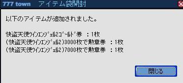 20090530200326.jpg