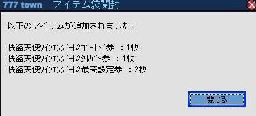 20090530204928.jpg