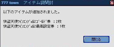 20090530222546.jpg