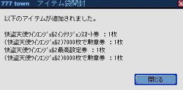 20090531115217.jpg