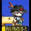 uhh_JPG.jpg
