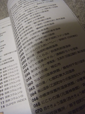 RIMG0174.jpg