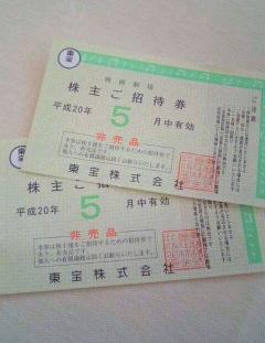 20080520222411.jpg