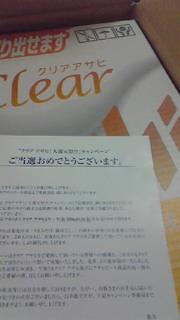 blog120.jpg