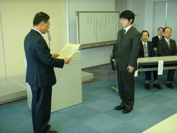 H21鳥取県新酒鑑評会表彰式