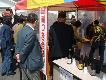 H21新酒祭り餅つき会場2