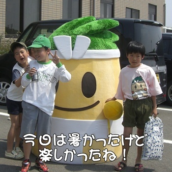 2008_05_17 224