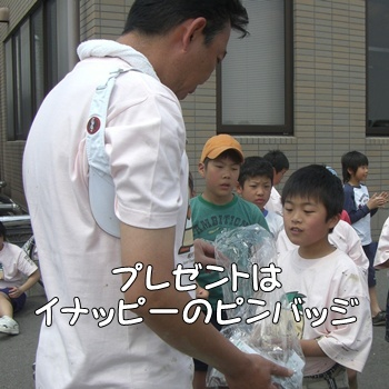 2008_05_17 215