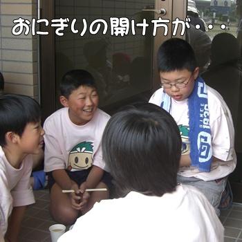 2008_05_17 196