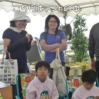 2008_05_17 131