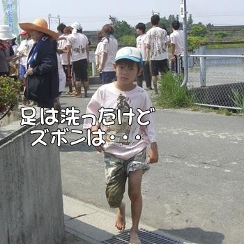 2008_05_17 130