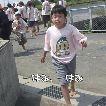 2008_05_17 129