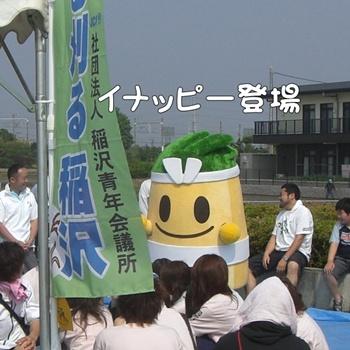 2008_05_17 037