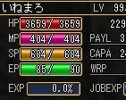 LV99.jpg