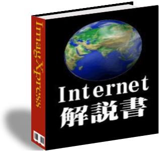 internetcober.jpg