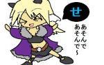 ★ミ~コ★