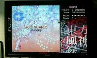 WSXGA_fujinrokuplay.jpg