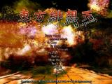 hisouten_menu.jpg