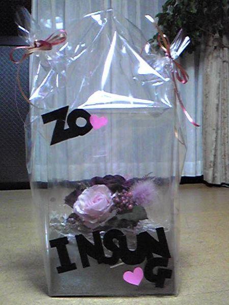 インソンへ愛の花