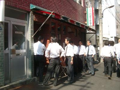 20081021虎ノ門 019