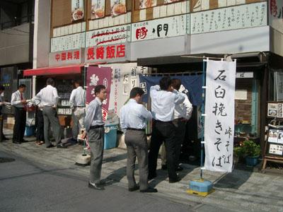 20081021虎ノ門 018