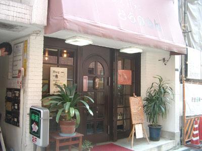 20081021虎ノ門 011
