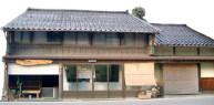 「勝本邸」(現在「リフォーム前田」) 、直木賞作家杉森久英(直木賞作家)の生家でもあります。建物は現在登録有形文化財