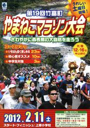 main_poster2012.jpg