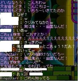 Maple0002_20080315234423.jpg