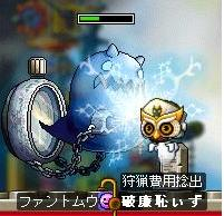 Maple0004_20080310234533.jpg