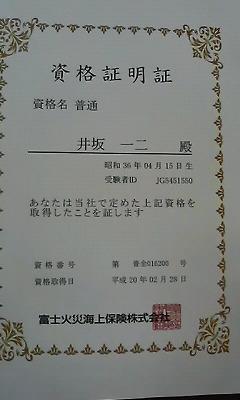 20080313090024