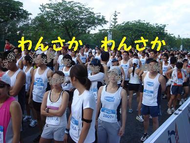 Us_DSC02441.jpg