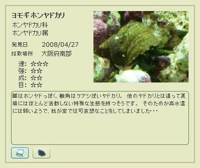 image200923235854481.jpg