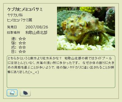 image20092332749383.jpg