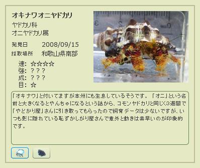 image200924125133122.jpg