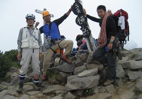 09年横岳頂上