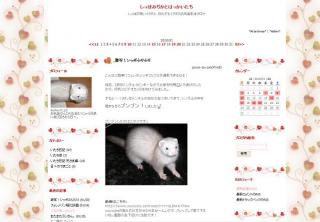 nyoronyorosuisui.blog40.fc2.com