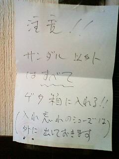 fusuioyaji.jpg