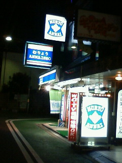 fuzoku3.jpg
