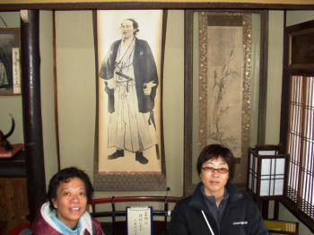 20081123京都・宇治散策 (5)