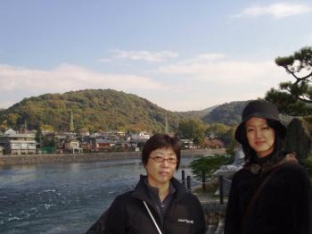 20081123京都・宇治散策 (10)