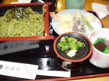 20081123京都・宇治散策 (12)