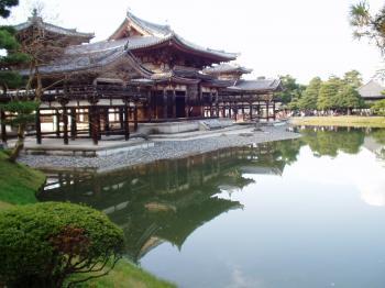 20081123京都・宇治散策 (16)