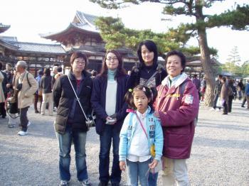 20081123京都・宇治散策 (15)