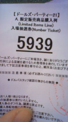 200905050844000.jpg